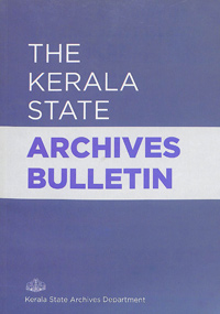 Kerala State Archives Bullettin(Swathi Thirunal)